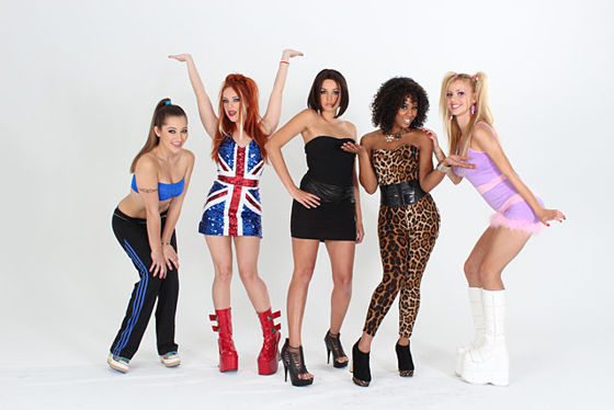 Spice Girls XXX
