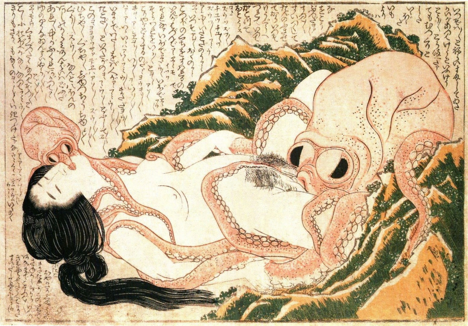 The Dream of the Fisherman's Wife; Hokusai, 1814